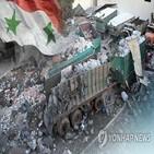 시리아,내전,반군