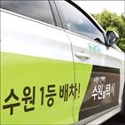 택시,수원,수원시,호출,승객,출시,택시업계,사용,가입