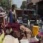 아프간,미국,탈레반,국제기구,정부,달러