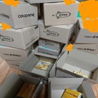 상품,배송,낭비,상자
