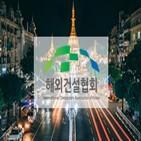 미얀마,쿠데타,이후,유엔,일본,러시아,상황,사업,방문,특사