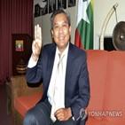유엔,대사,미얀마,총회