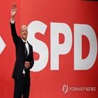사민당,연합,연정,기민,기사,구성,녹색당,총리,정당,자민당