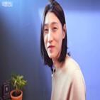 영상,김연경