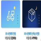 아이폰13,중국,아이폰,고객,프로