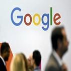 구글,과징금,러시아,삭제,선거,기업