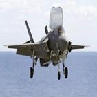 일본,이즈모,경항모,시험,전투기,이착륙,호위함