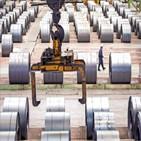 중국,철강,세계,가격,포스코,기업,글로벌,공급,공법,개발