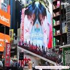글로벌,후즈팬,생일,타임스퀘어,박정우,광고