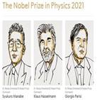 미국,연구,발견,영국,기여,수상자,물리학상,수상,노벨,개발