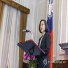 대만,중국,위해