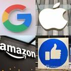 구글,기업,국내,글로벌,법인세,네이버