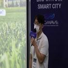 투자,기업,유치,인천창조경제혁신센터,참여,인천,빅웨이브