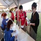 접종,일본,코로나19,백신,증명서