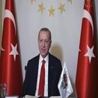 현지,체포,터키