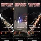 중국,전력,사태,공급,경제,세계,전기,제한,반도체,대란