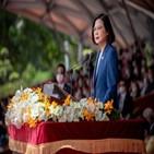 대만,중국,차이,총통,독립,민진당,대만인,타이베이,이날,조국
