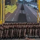 에티오피아,반군,티그라이,암하라