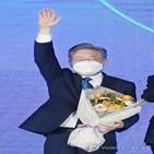 일본,추월,선출