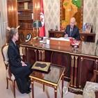 대통령,튀니지,정부,총리,사이에드
