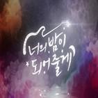 로맨스,아이돌,마음