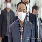 한국경제,경제,전망치,부총리