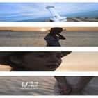 영상,데뷔곡,데뷔