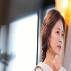 이지현,이혼,얘기