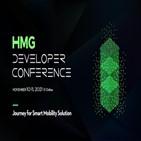 개발자,현대차그룹,콘퍼런스,발표