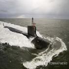 토비,기술,핵잠수함,해군,미국,부부