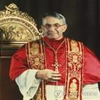 바오로,요한,교황