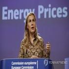 에너지,가격,가스,집행위,급등,회원국,조치