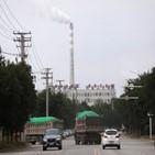 중국,경제,사태,성장률,전력난,세계,공급,전기,지역