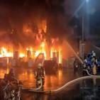 화재,발생,파악,피해
