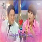 조혜련,김구라,찐친