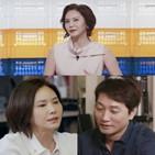 추상미,스토,이석준,공개