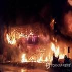 화재,건물,노인,빌딩,대만,불길,전체