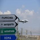 이탈리아,알리탈리아,직원,노선,정부,항공사