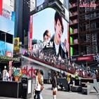 후즈팬,광고,글로벌,타임스퀘어,희승,생일,팬덤