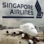 싱가포르,서비스,달러,코로나