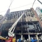 화재,건물,발생,부상,대만,구조