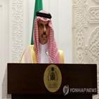 이란,사우디,회담,관계