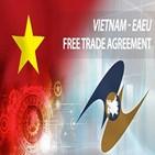 베트남,유라시아,러시아,제품
