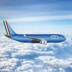 알리탈리아,이탈리아,항공기,직원,비행