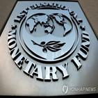 중앙은행,물가,기준금리,인상,통화정책,최근,인플레이션,미국,상승세,긴축