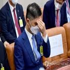 국감,증인,대표,올해,네이버,채택,카카오,출석,의장,김범수