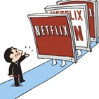 넷플릭스,플랫폼,글로벌,트래픽,콘텐츠,망사용료,SK브로드밴드