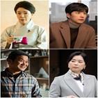 배우,보이,해원,사람,희주,미스터리,김보연