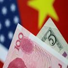 달러,가치,경제,환율,미국,위안화,전쟁,예상,이후,정부