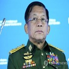 아세안,군정,미얀마,결정,정상회의,배제,반군부